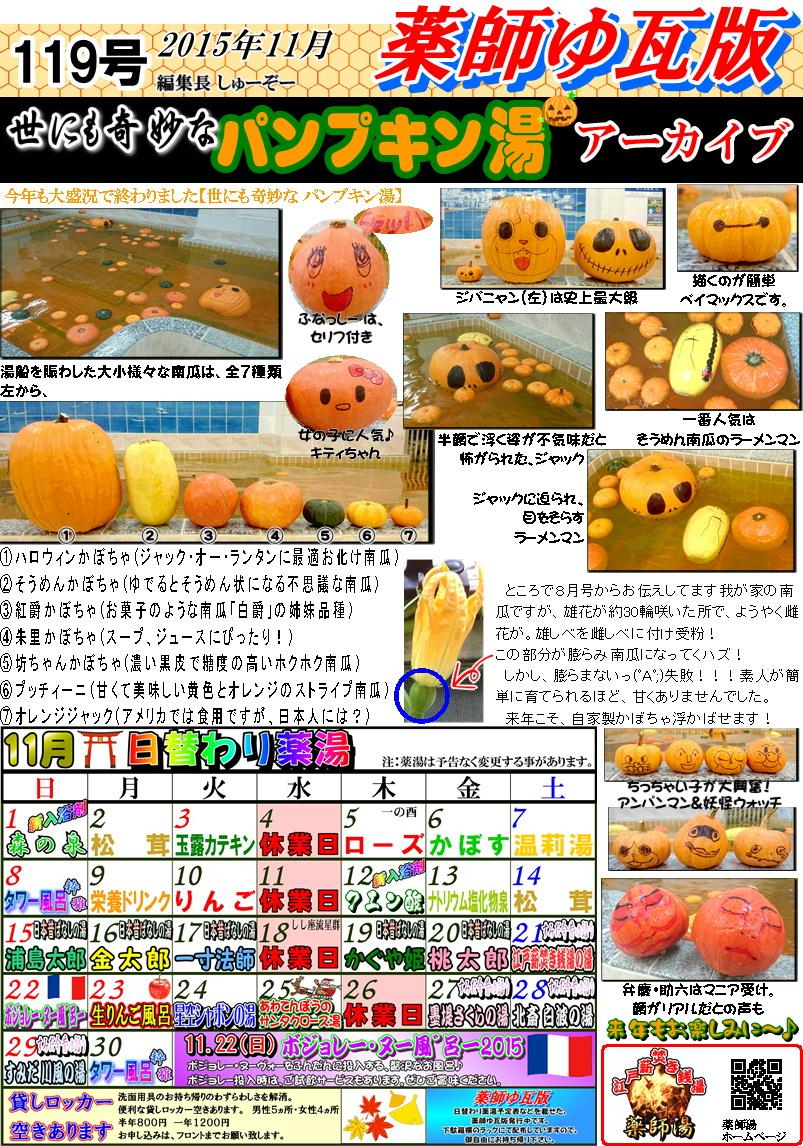 1010-894-B (960x1280) (1280x960)