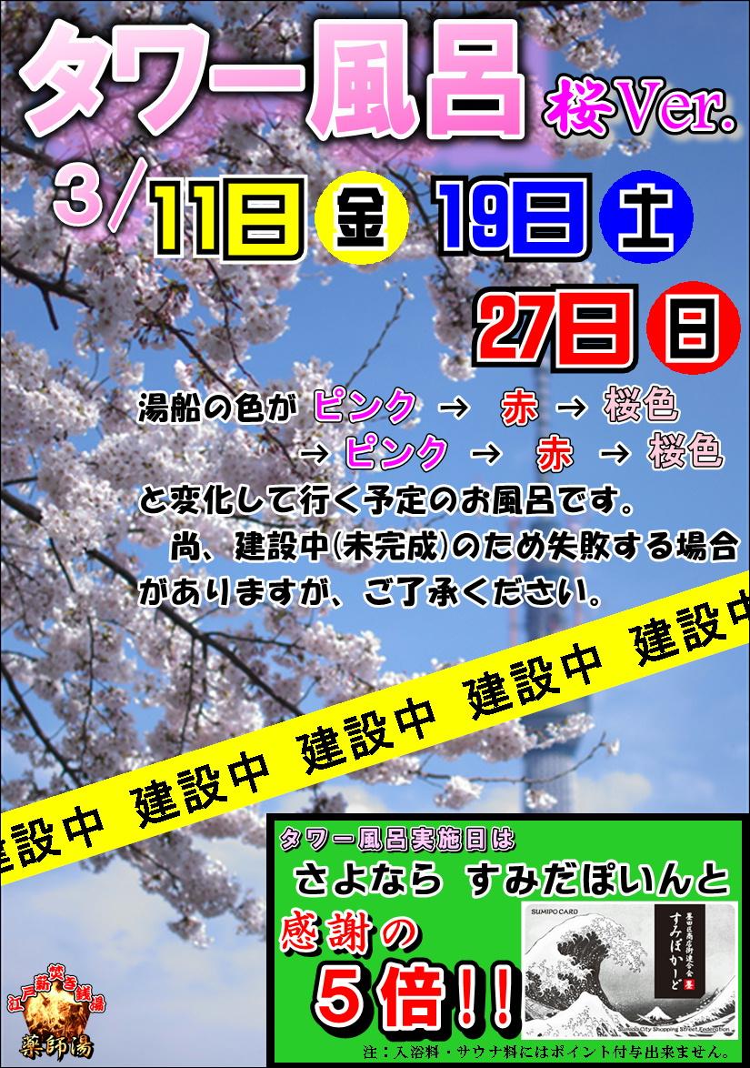 1010-894-K