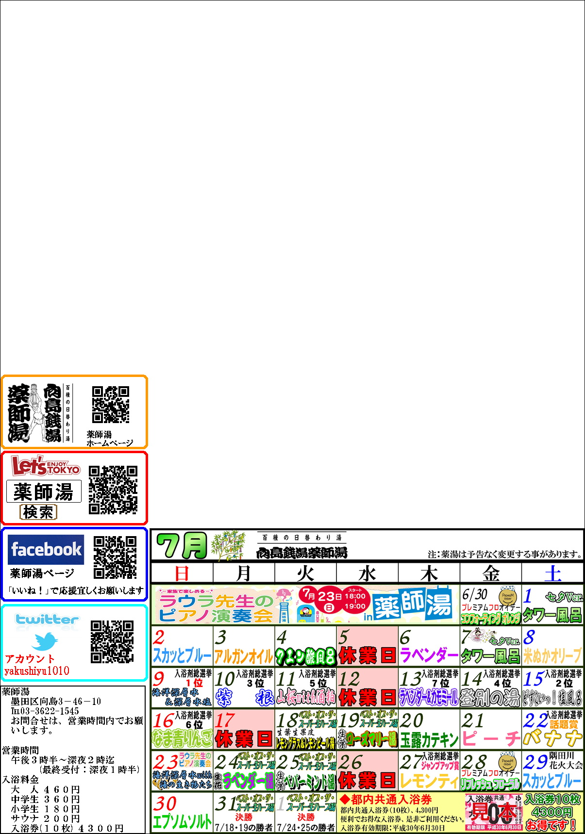 1010-894-E